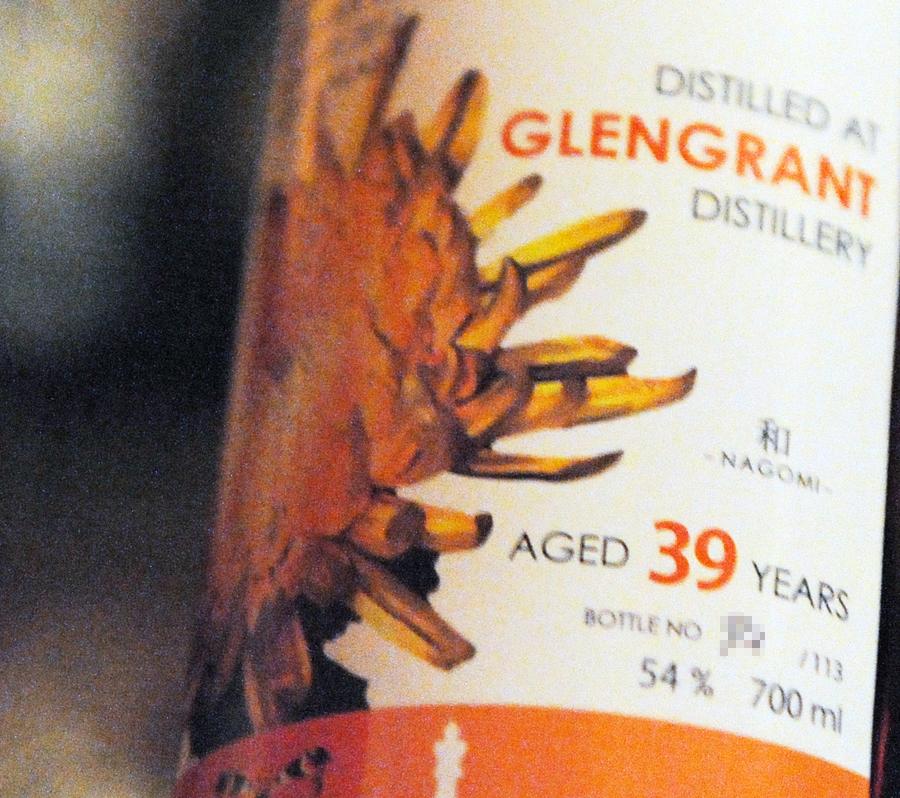 TheWhiskyAgency GlenGrant 1972 39yearold -Nagomi- for Shinanoya