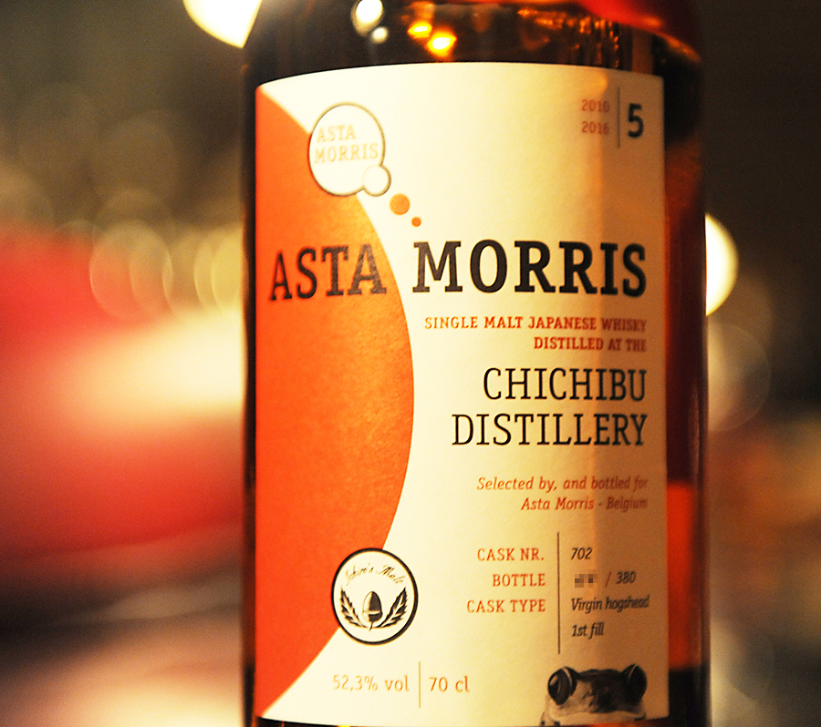 Asta Morris CHICHIBU DISTILLERY 2010 5yearold