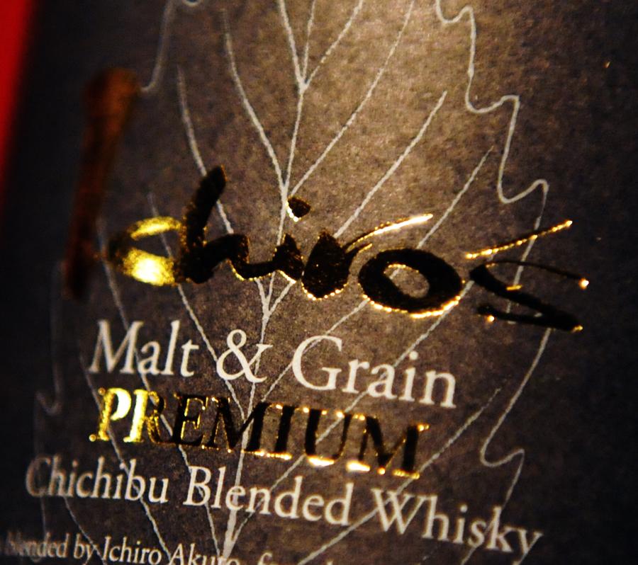 ICHIRO'S Malt&Grain Premium Chichibu Blended Whisky