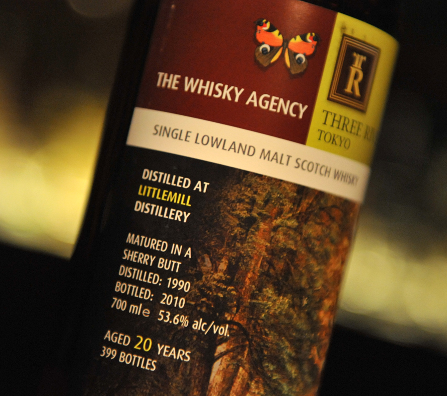 TheWhiskyAgency ArtWork LITTLEMILL 1990 20yearold