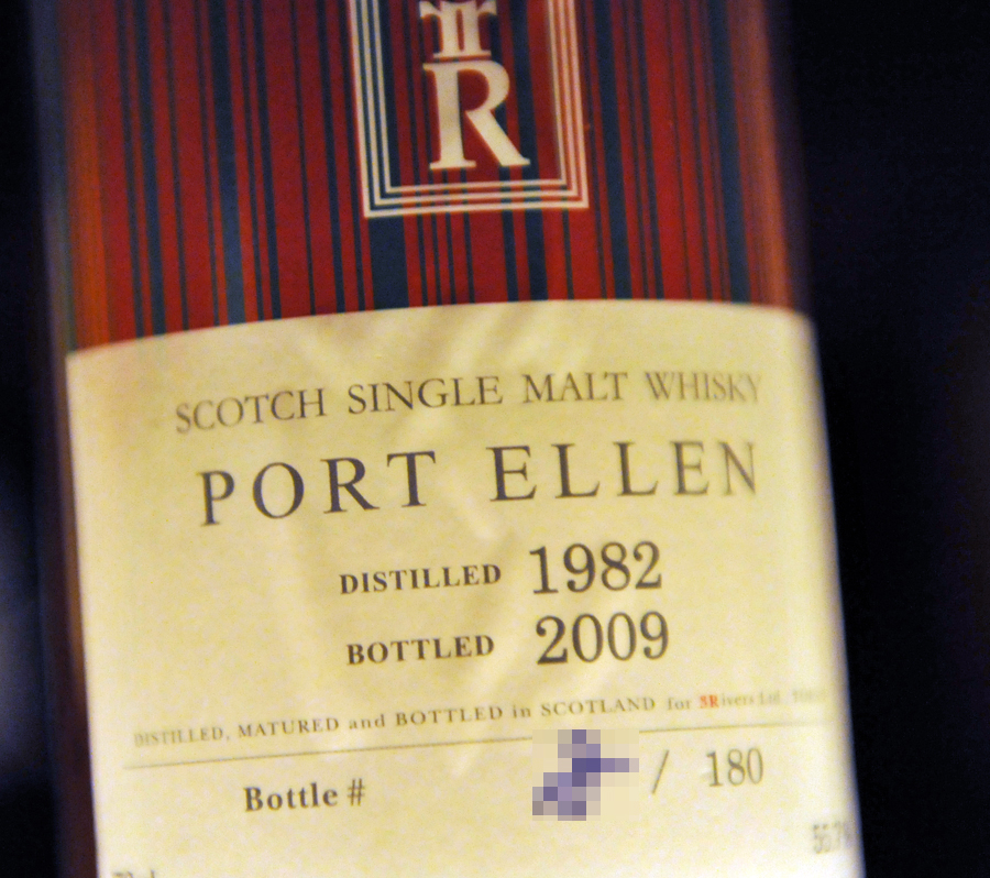 ThreeRivers PORTELLEN 1982 26yearold