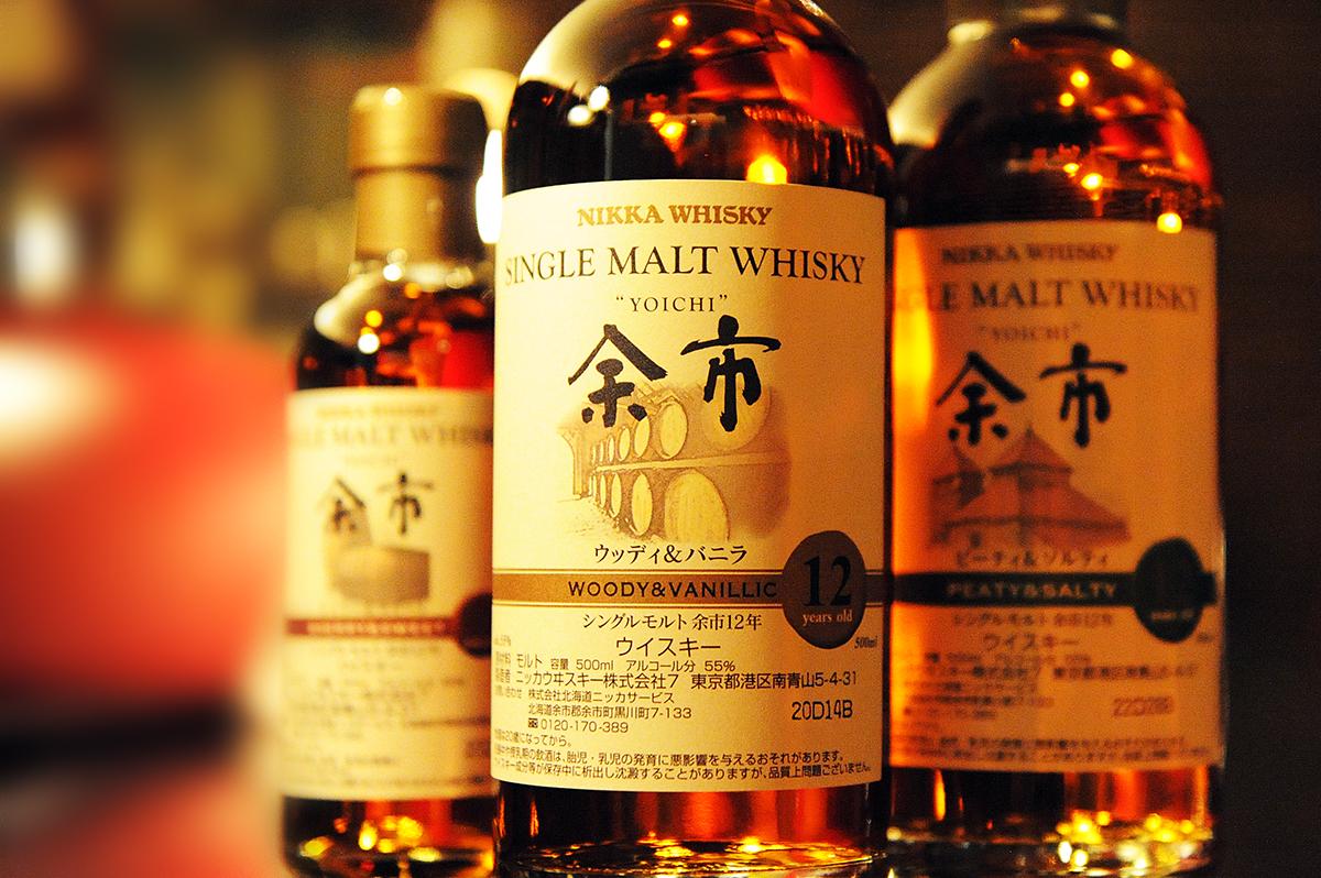YOICHI Distillery Limited